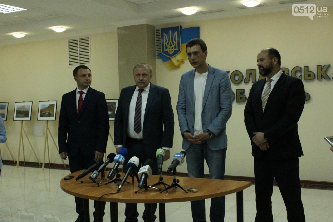 Николаевская область получила более 1 млрд. грн. на автодороги, фото-1