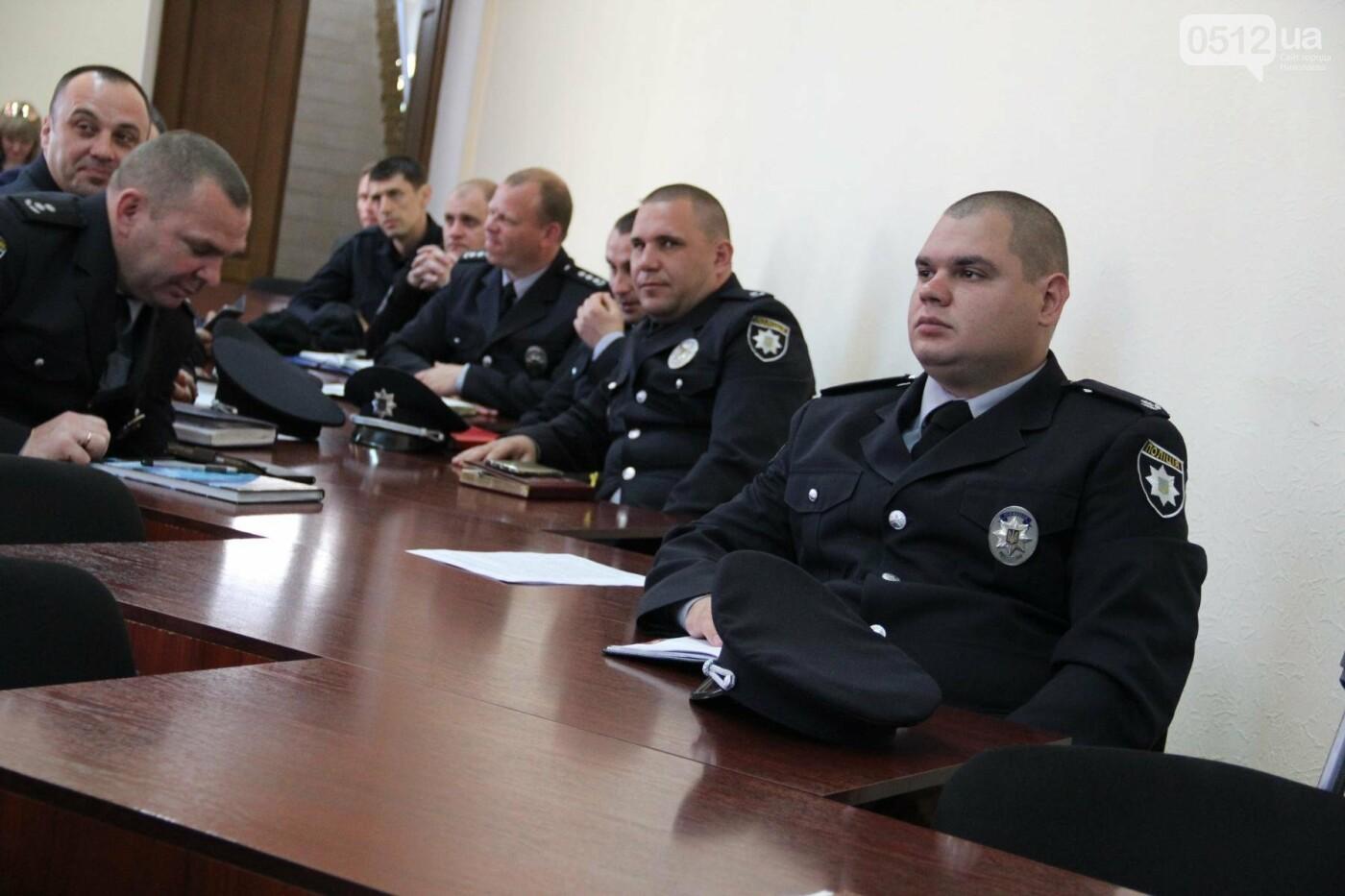 В Николаеве представили нового начальники ГУНП области, - ФОТО, фото-4