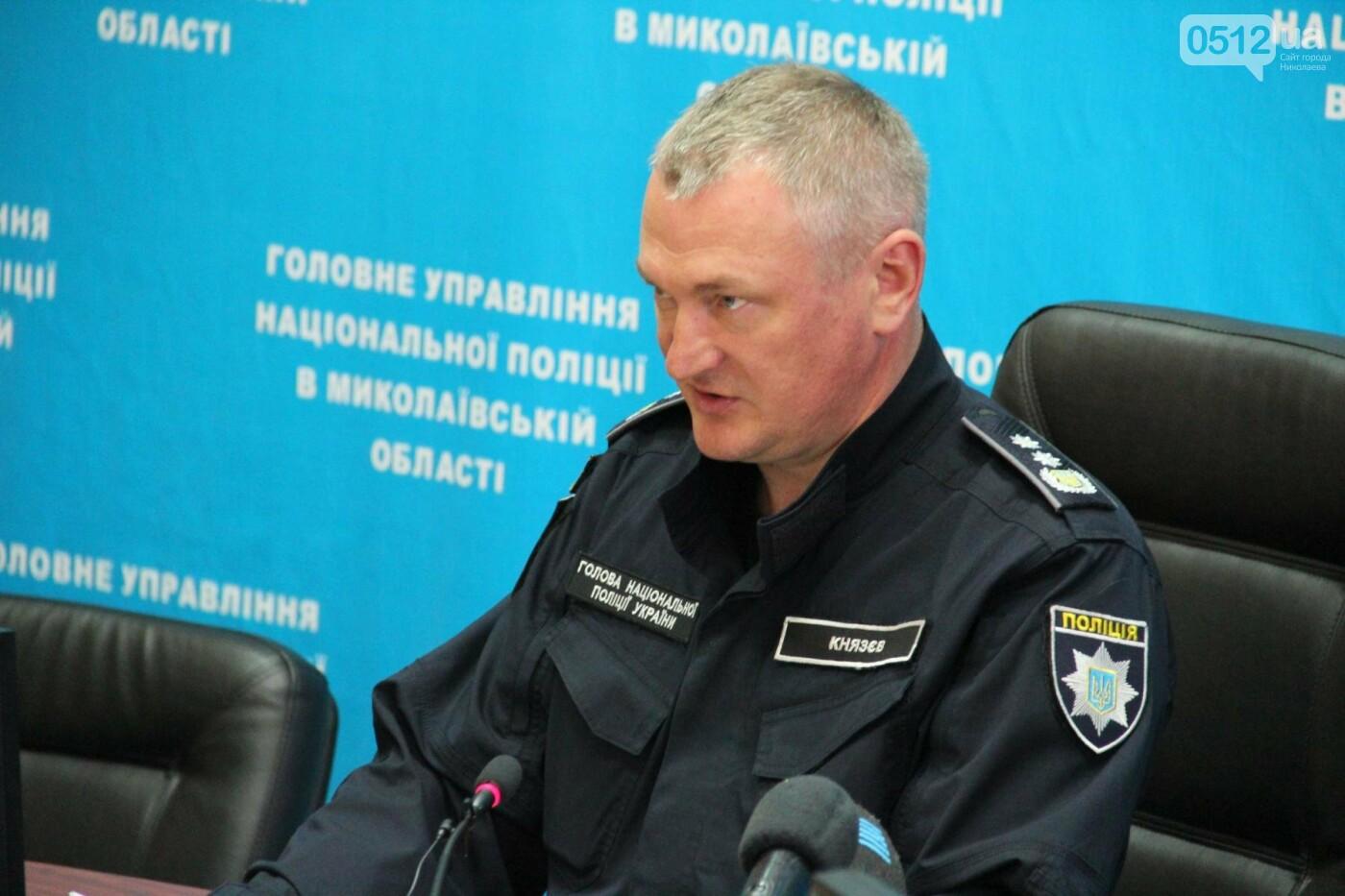 В Николаеве представили нового начальники ГУНП области, - ФОТО, фото-3