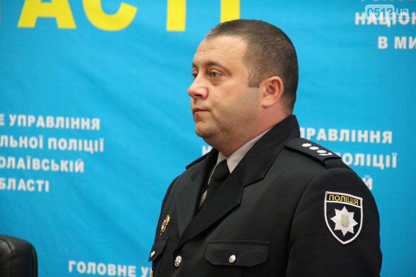 В Николаеве представили нового начальники ГУНП области, - ФОТО, фото-5