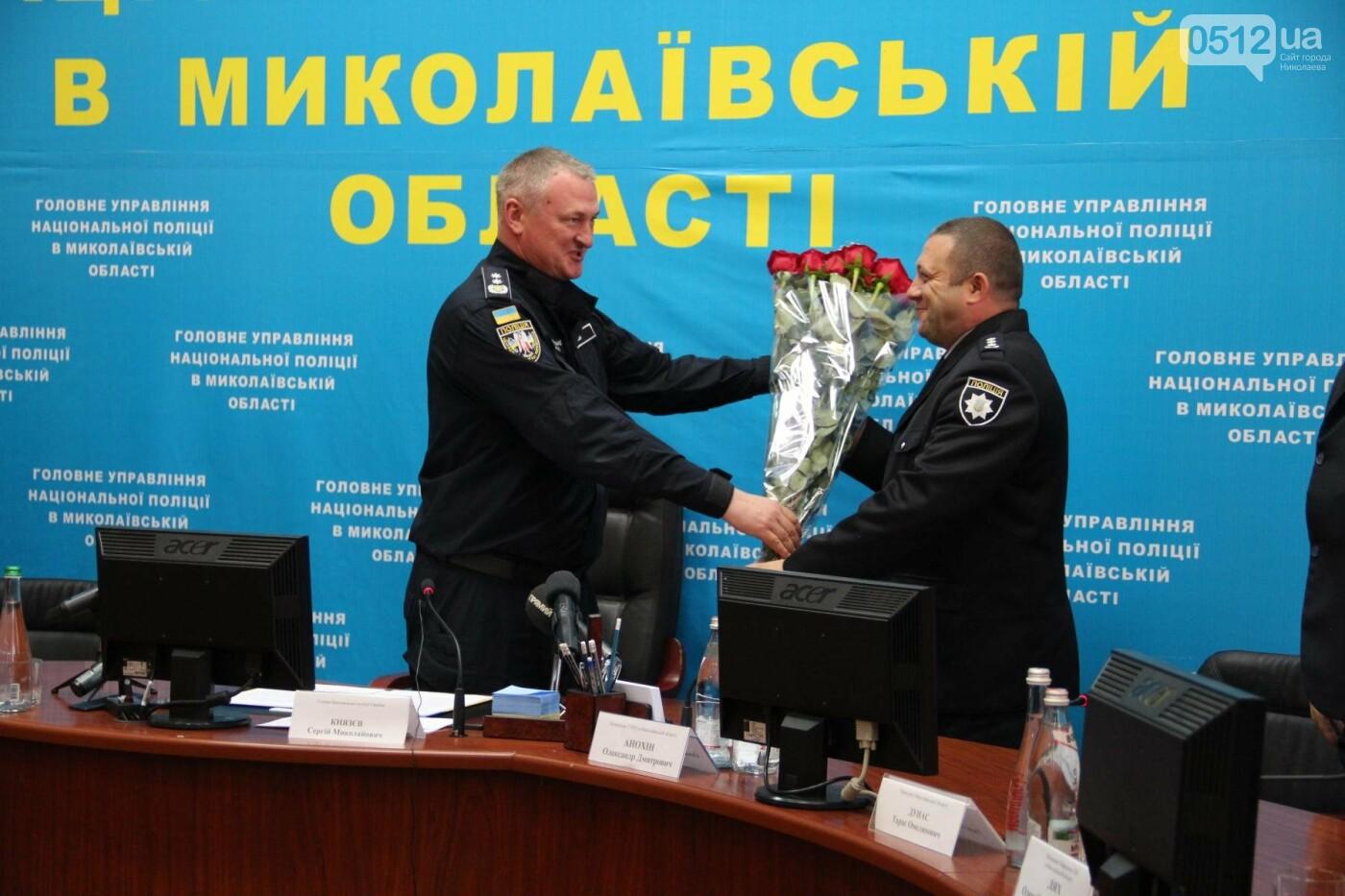 В Николаеве представили нового начальники ГУНП области, - ФОТО, фото-2