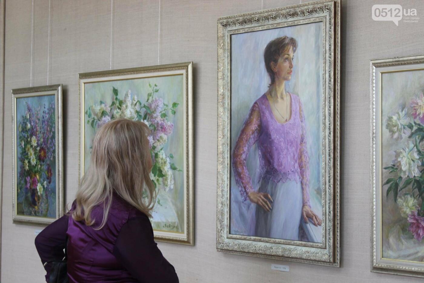 Николаевская художница Светлана Завтура презентовала свою юбилейную выставку, - ФОТО, фото-15