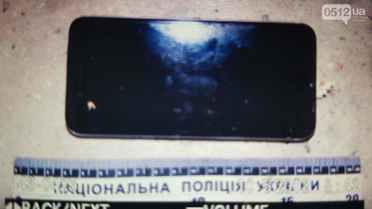 И познакомился и поживился: в Николаеве парень пытался украсть у девушки iPhone, - ФОТО, фото-4
