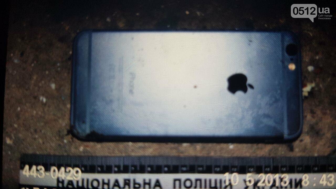 И познакомился и поживился: в Николаеве парень пытался украсть у девушки iPhone, - ФОТО, фото-1