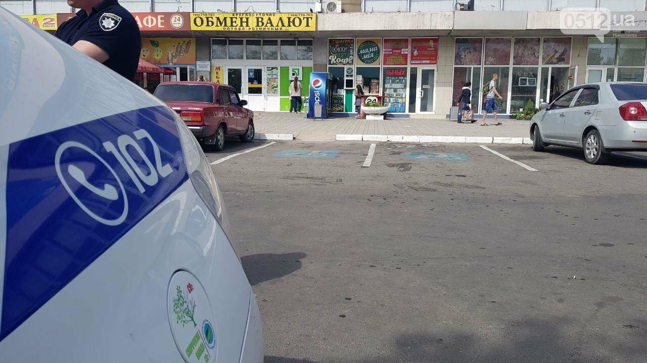 В Николаеве двое парней устроили стрельбу на автовокзале, - ФОТО, фото-3