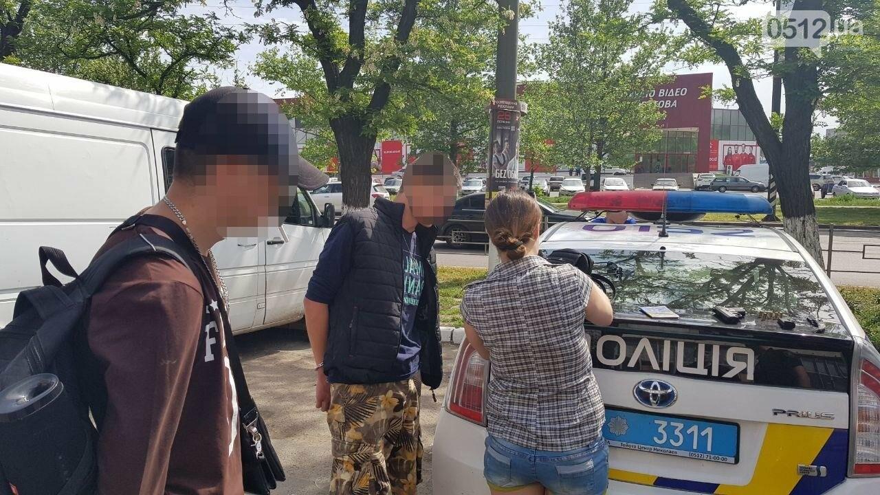 В Николаеве двое парней устроили стрельбу на автовокзале, - ФОТО, фото-7