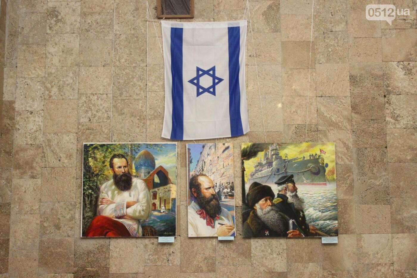 В Николаеве презентовали работы израильских художников к 175-ти летию Верещагина, - ФОТО, фото-17