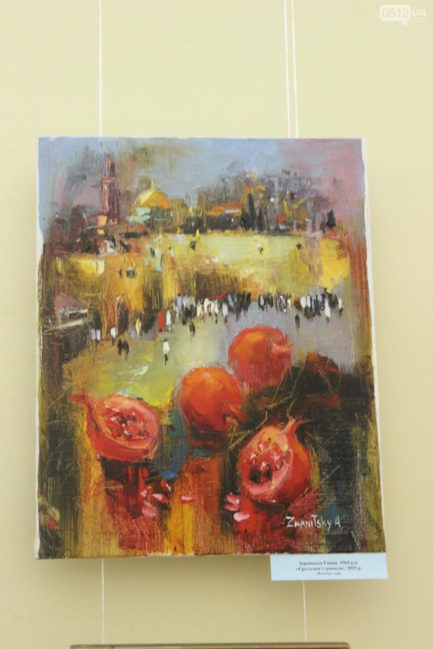 В Николаеве презентовали работы израильских художников к 175-ти летию Верещагина, - ФОТО, фото-15