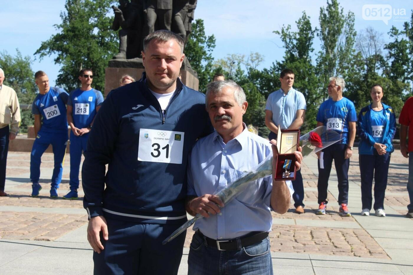 В Николаеве на день олимпийца спортсменам вручили награды и ключи от нового автобуса, - ФОТО , фото-3
