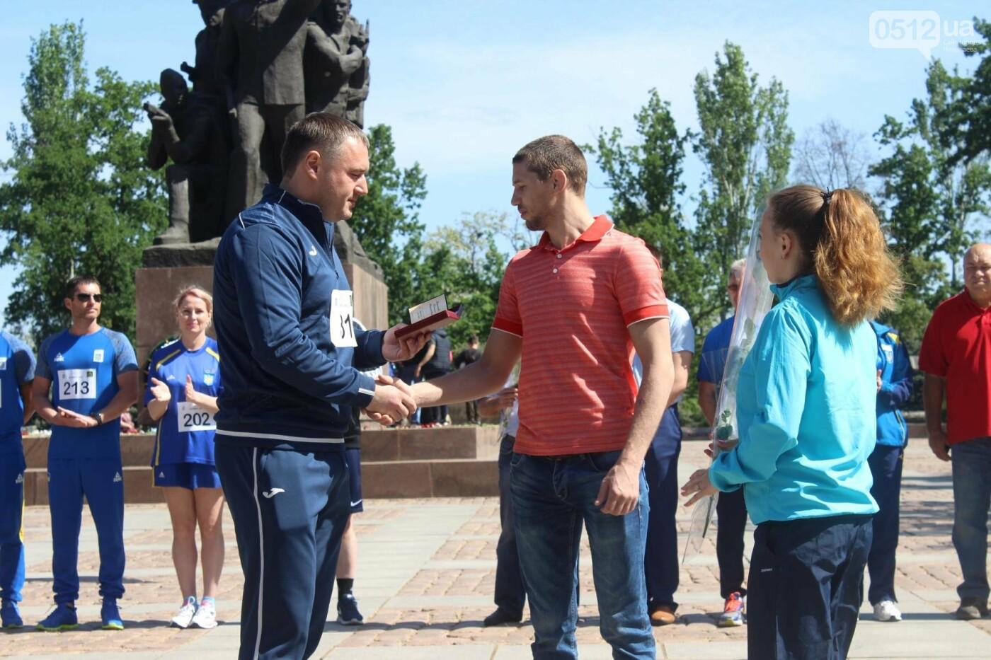 В Николаеве на день олимпийца спортсменам вручили награды и ключи от нового автобуса, - ФОТО , фото-4