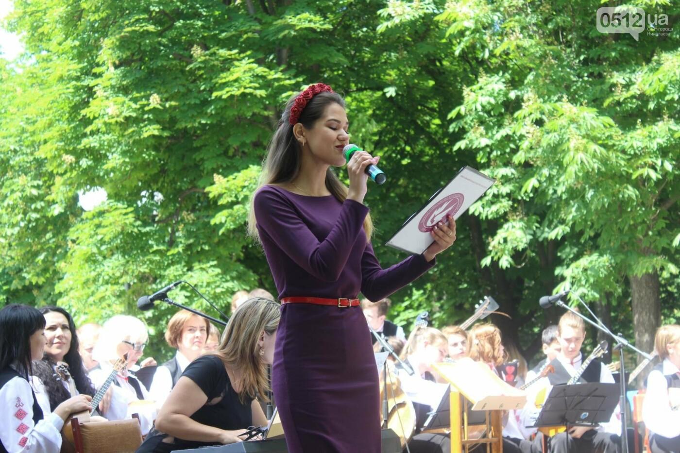 В Николаеве отпраздновали День семьи, - ФОТО, фото-12