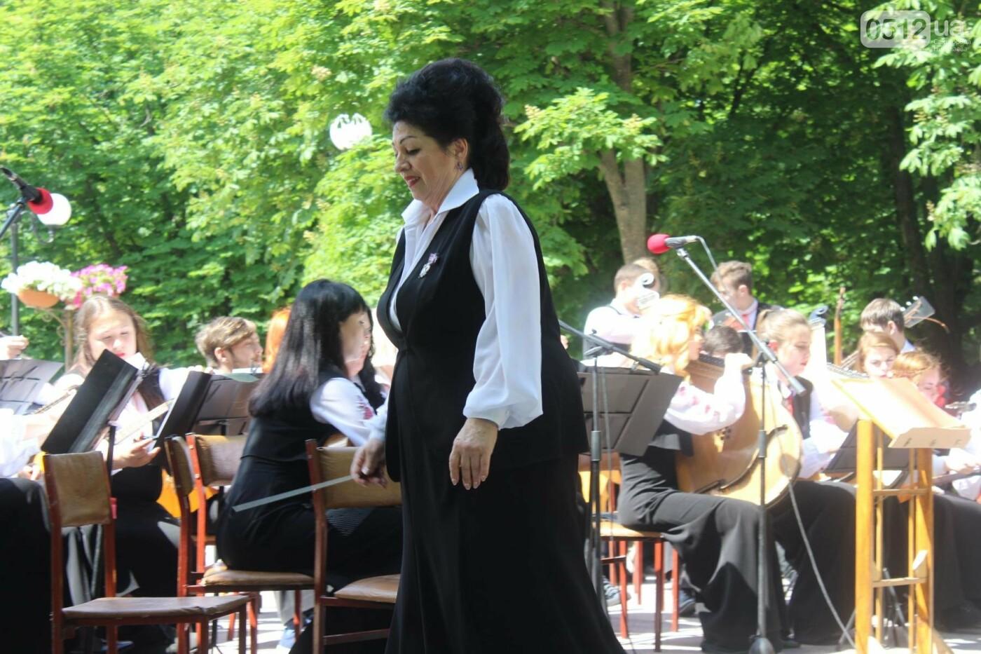 В Николаеве отпраздновали День семьи, - ФОТО, фото-14