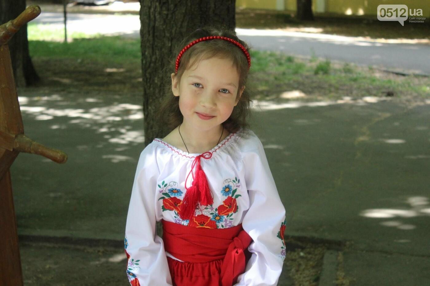 В Николаеве отпраздновали День семьи, - ФОТО, фото-31