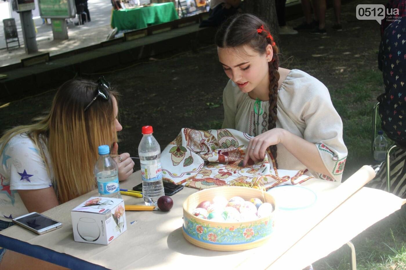 В Николаеве отпраздновали День семьи, - ФОТО, фото-16