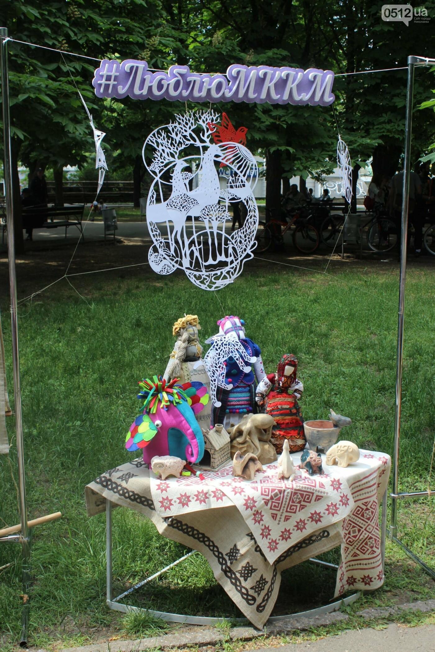 В Николаеве отпраздновали День семьи, - ФОТО, фото-45