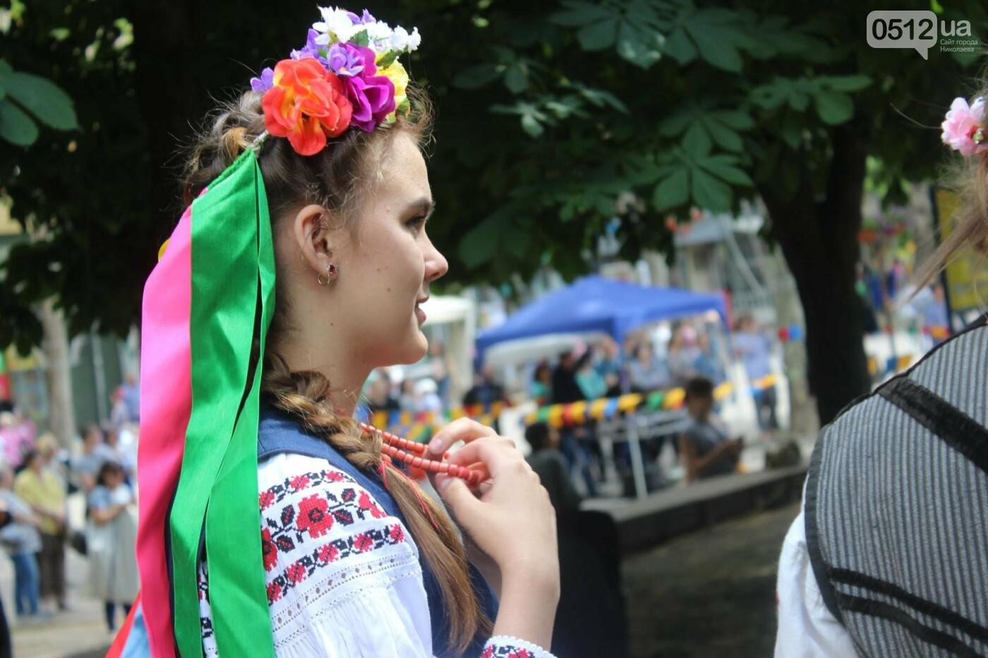 В Николаеве отпраздновали День семьи, - ФОТО, фото-4