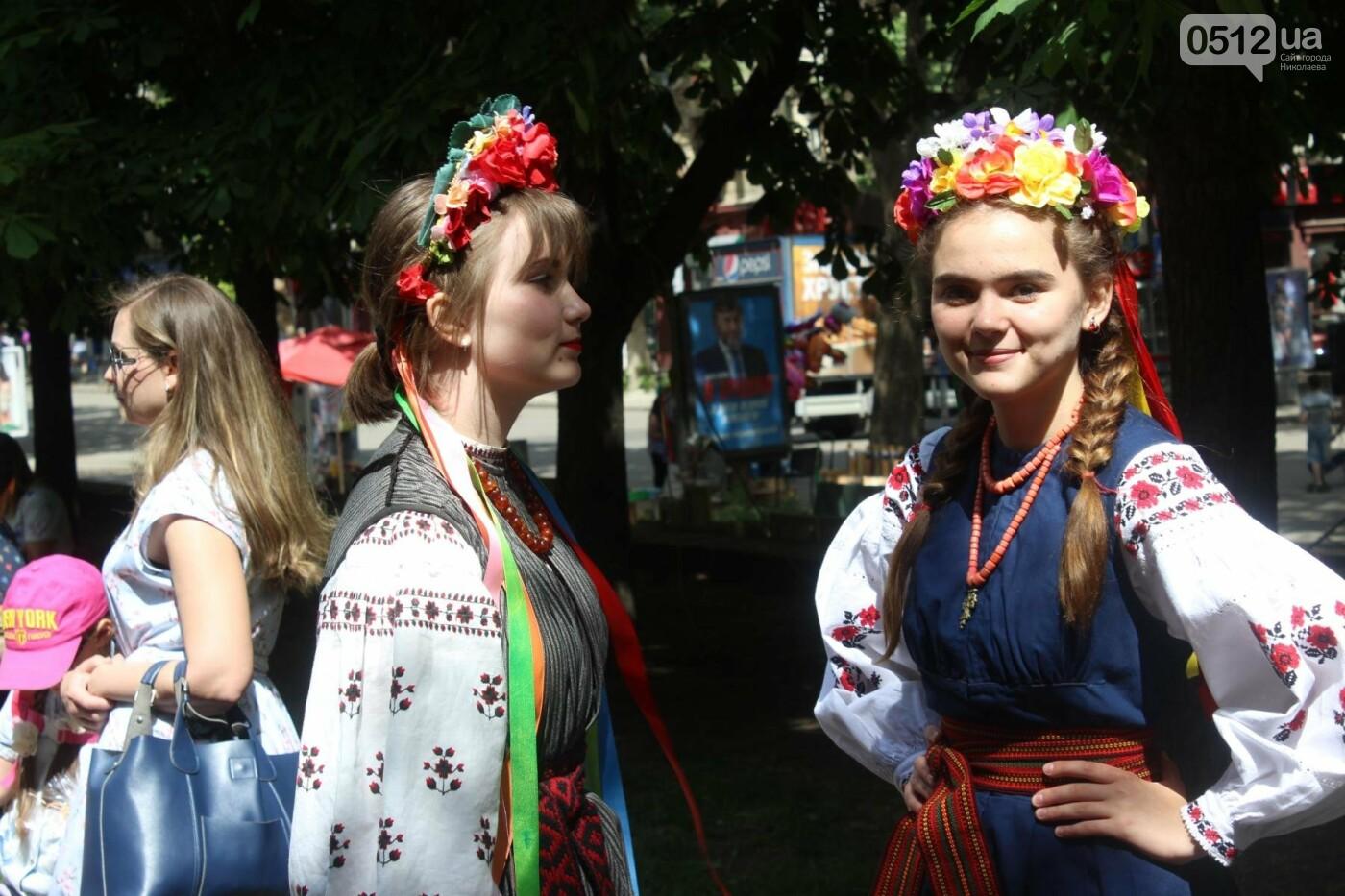 В Николаеве отпраздновали День семьи, - ФОТО, фото-23