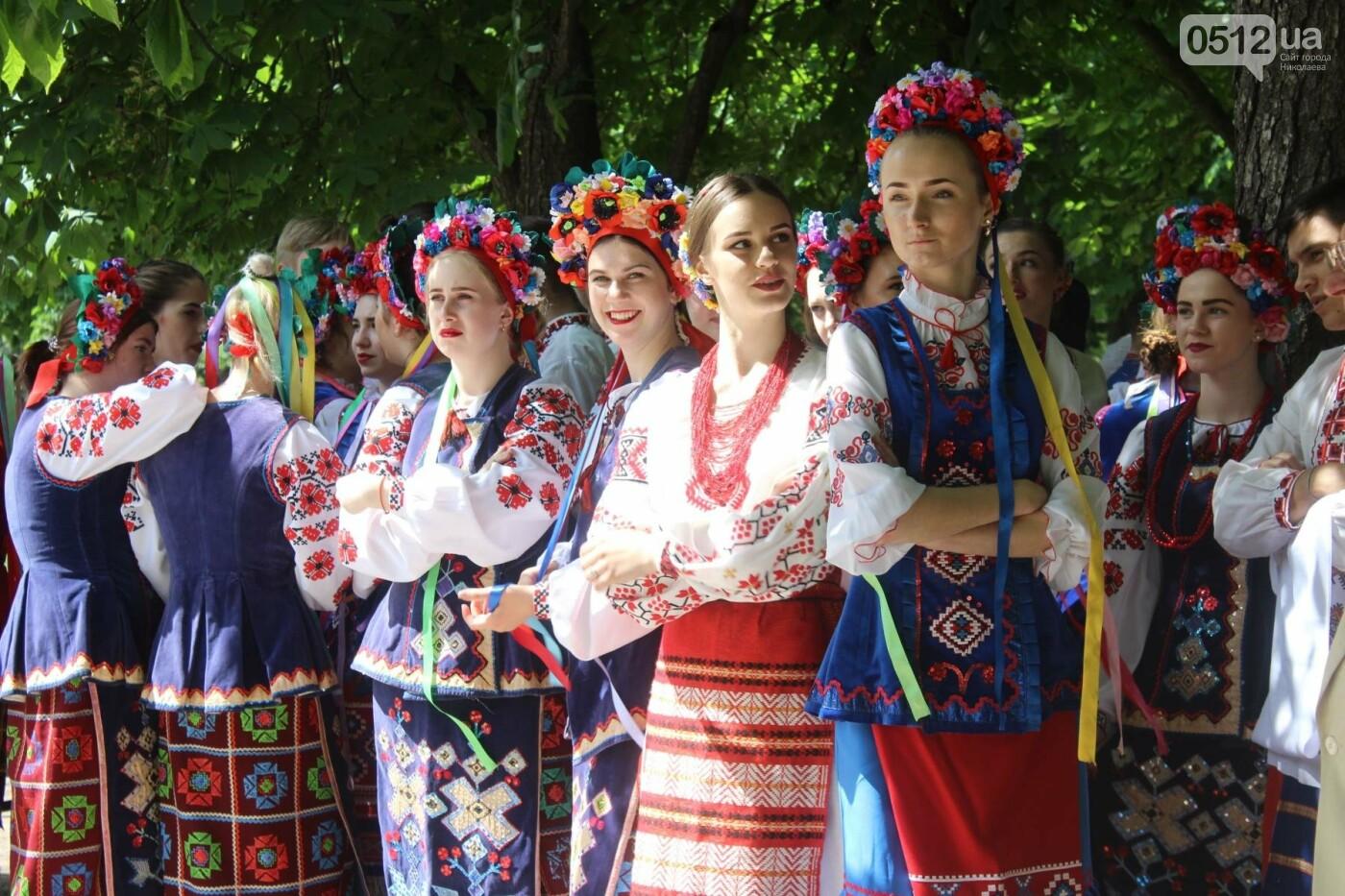 В Николаеве отпраздновали День семьи, - ФОТО, фото-29