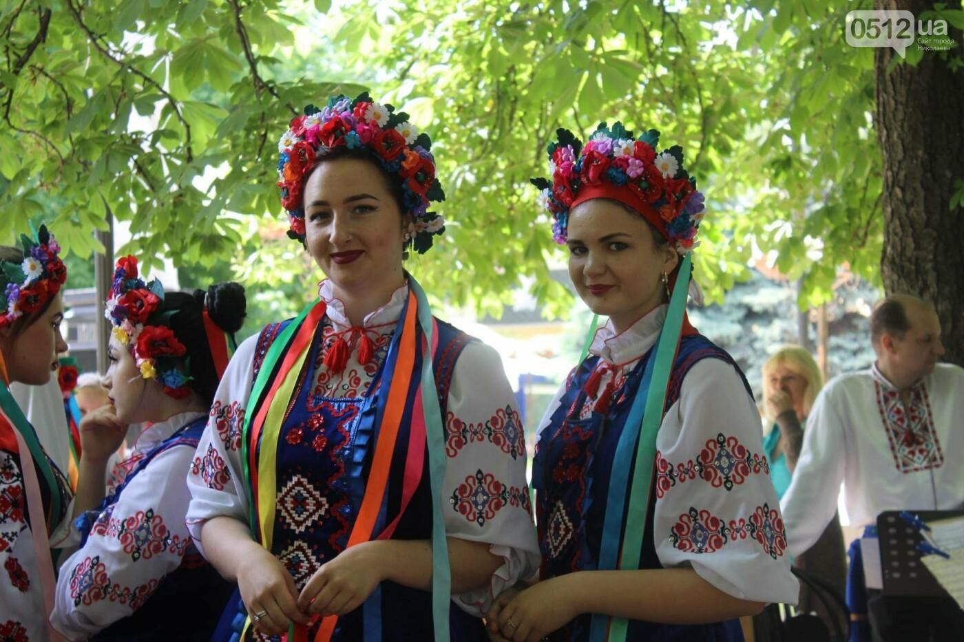 В Николаеве отпраздновали День семьи, - ФОТО, фото-7