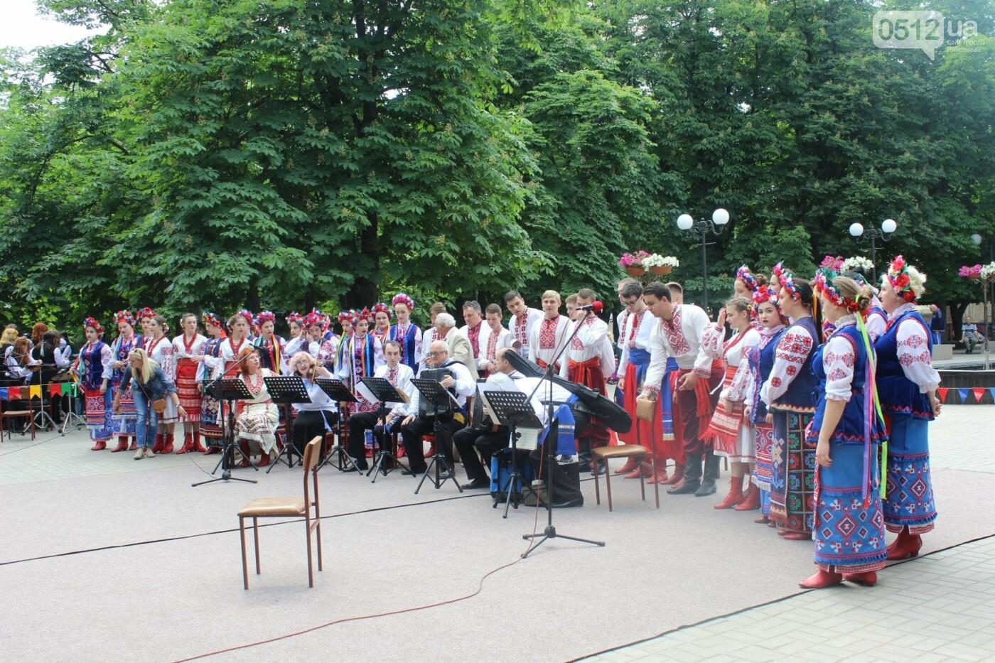 В Николаеве отпраздновали День семьи, - ФОТО, фото-48