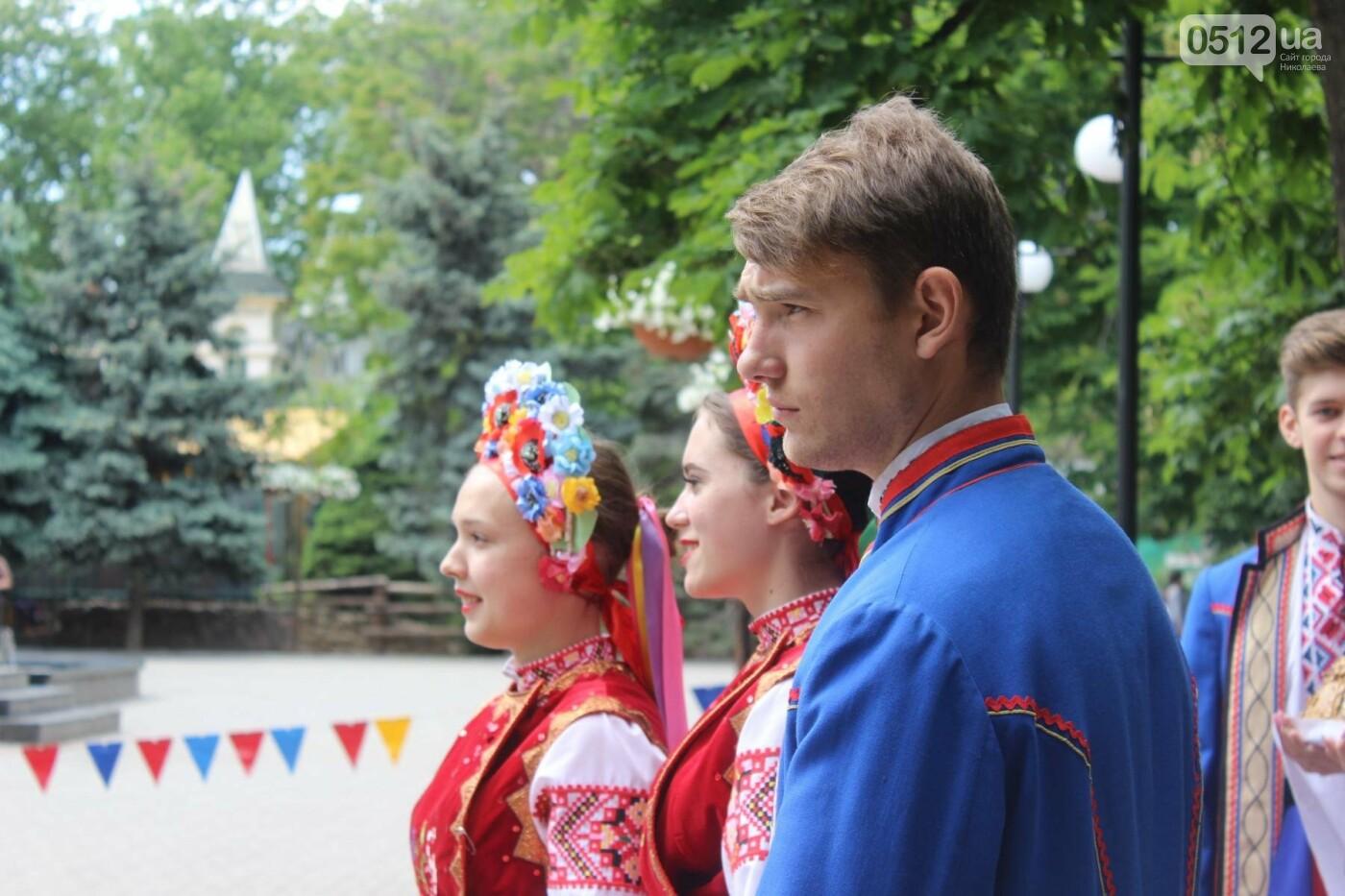 В Николаеве отпраздновали День семьи, - ФОТО, фото-8