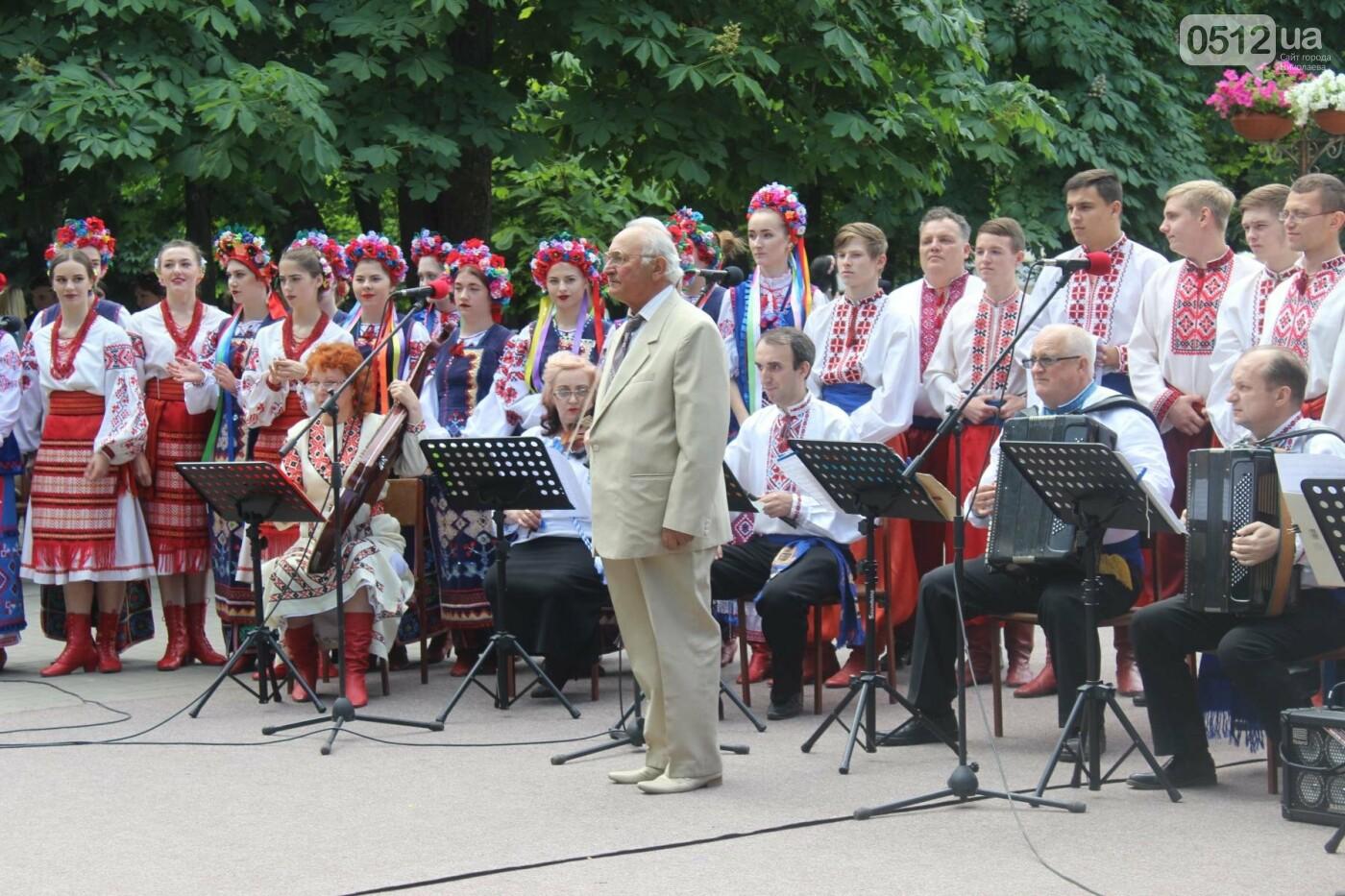В Николаеве отпраздновали День семьи, - ФОТО, фото-34