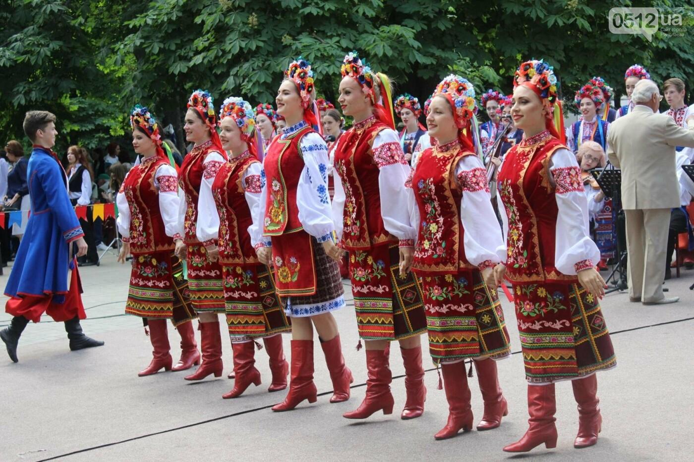 В Николаеве отпраздновали День семьи, - ФОТО, фото-36