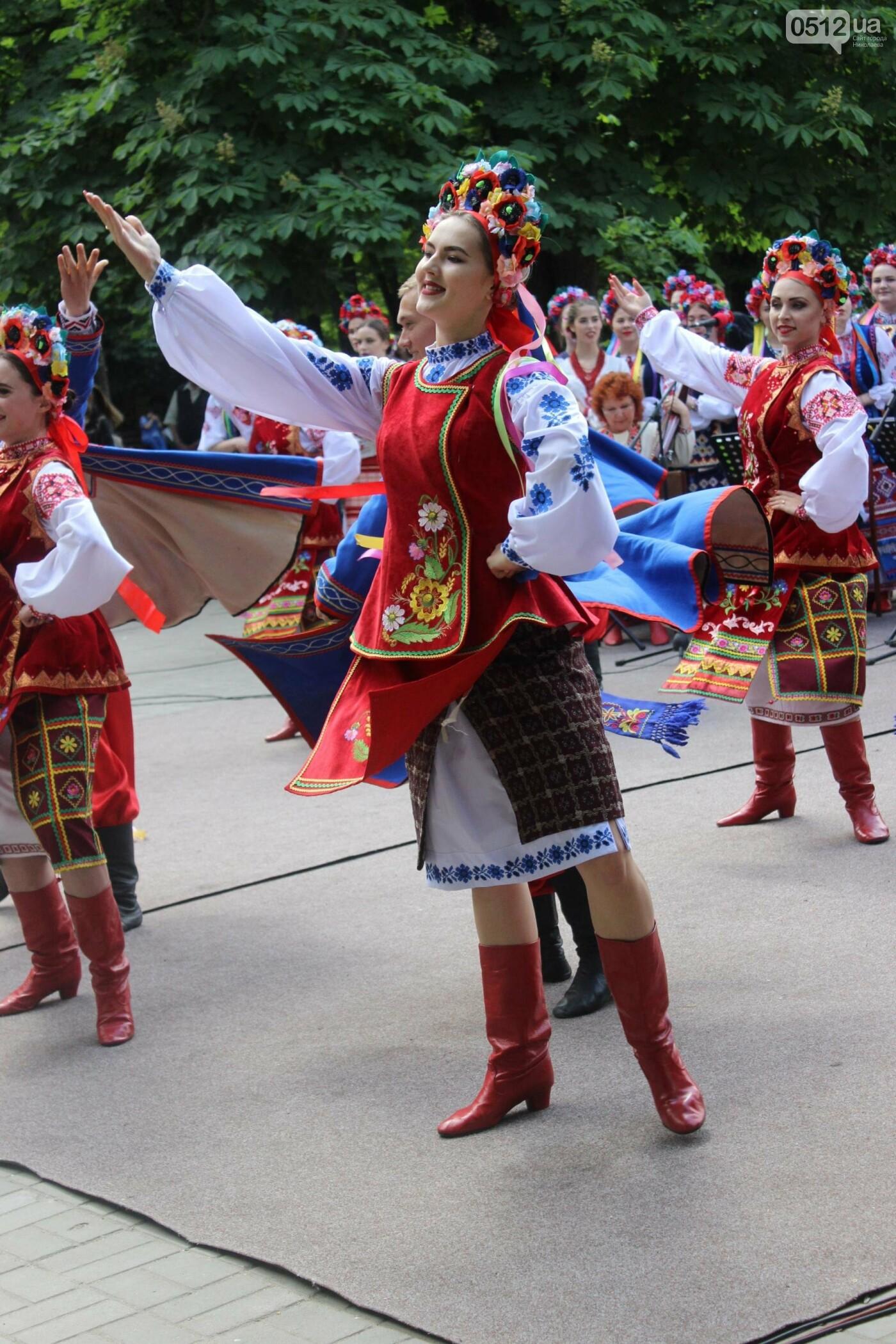 В Николаеве отпраздновали День семьи, - ФОТО, фото-39