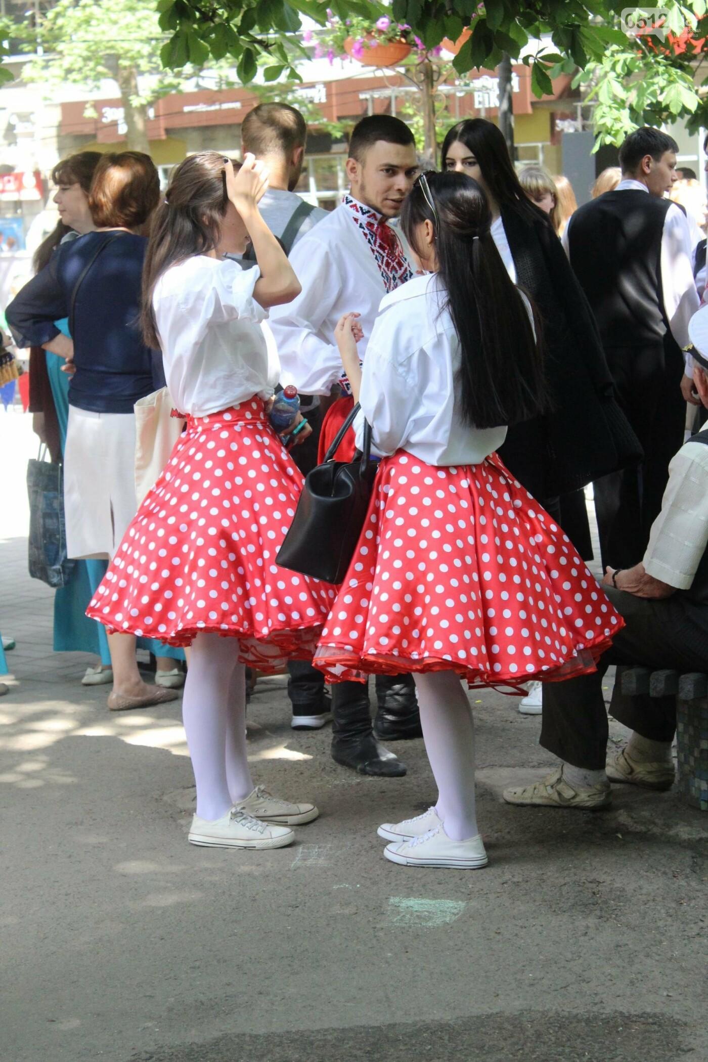В Николаеве отпраздновали День семьи, - ФОТО, фото-35