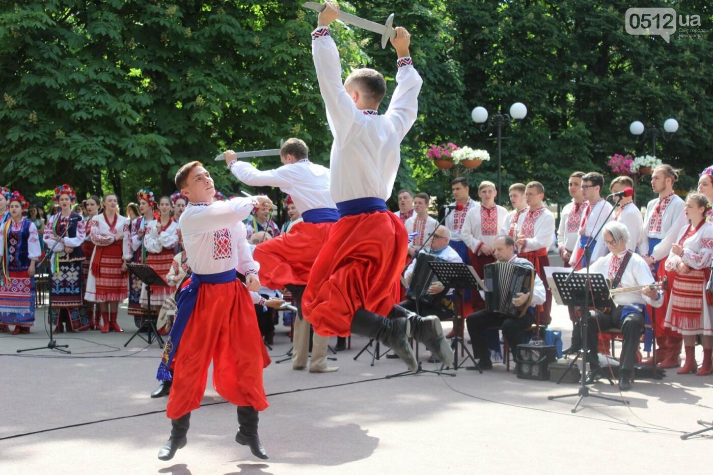 В Николаеве отпраздновали День семьи, - ФОТО, фото-26
