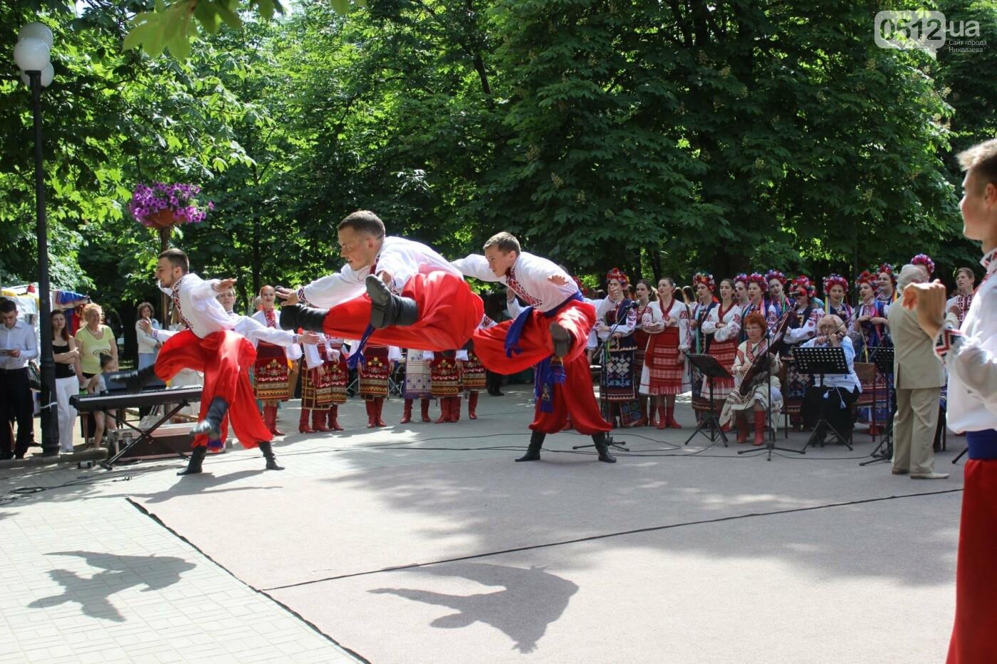 В Николаеве отпраздновали День семьи, - ФОТО, фото-47