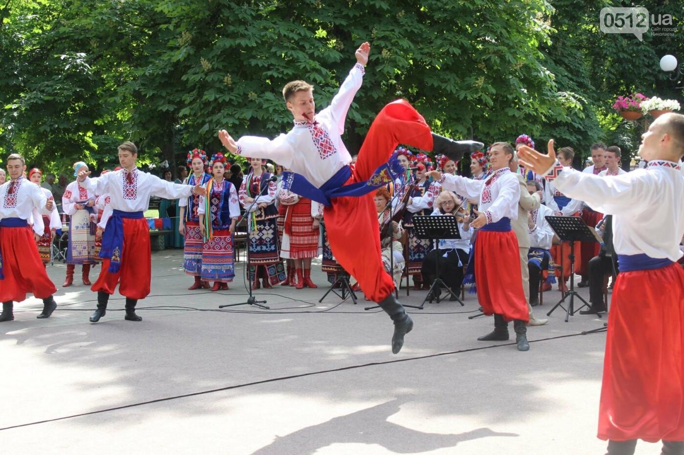 В Николаеве отпраздновали День семьи, - ФОТО, фото-40