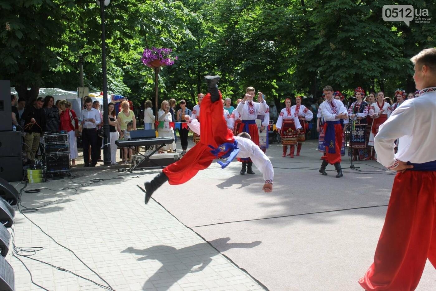В Николаеве отпраздновали День семьи, - ФОТО, фото-41