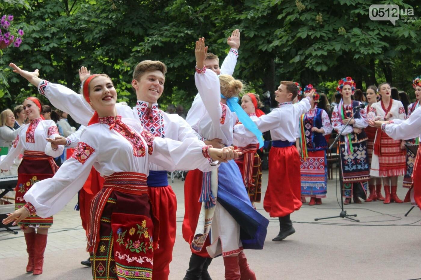 В Николаеве отпраздновали День семьи, - ФОТО, фото-27