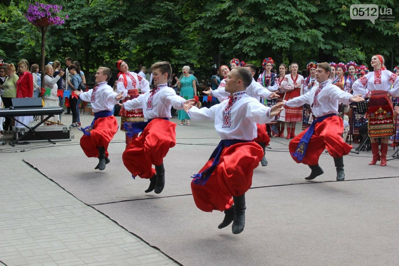 В Николаеве отпраздновали День семьи, - ФОТО, фото-43