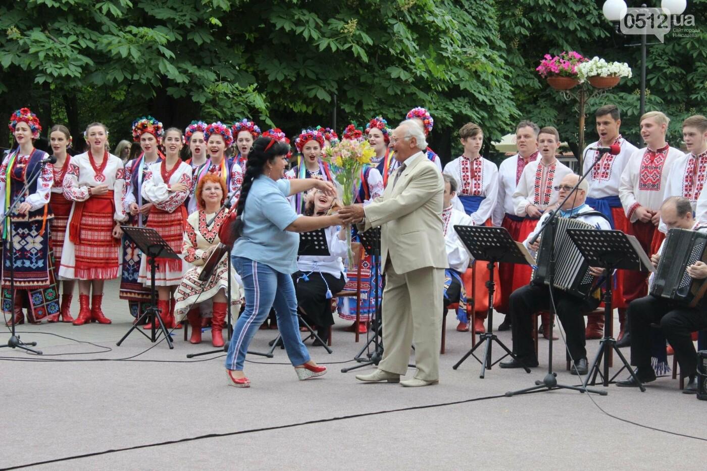 В Николаеве отпраздновали День семьи, - ФОТО, фото-44