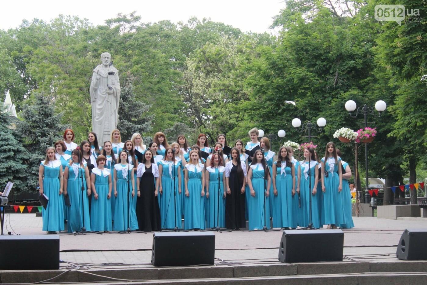 В Николаеве отпраздновали День семьи, - ФОТО, фото-38