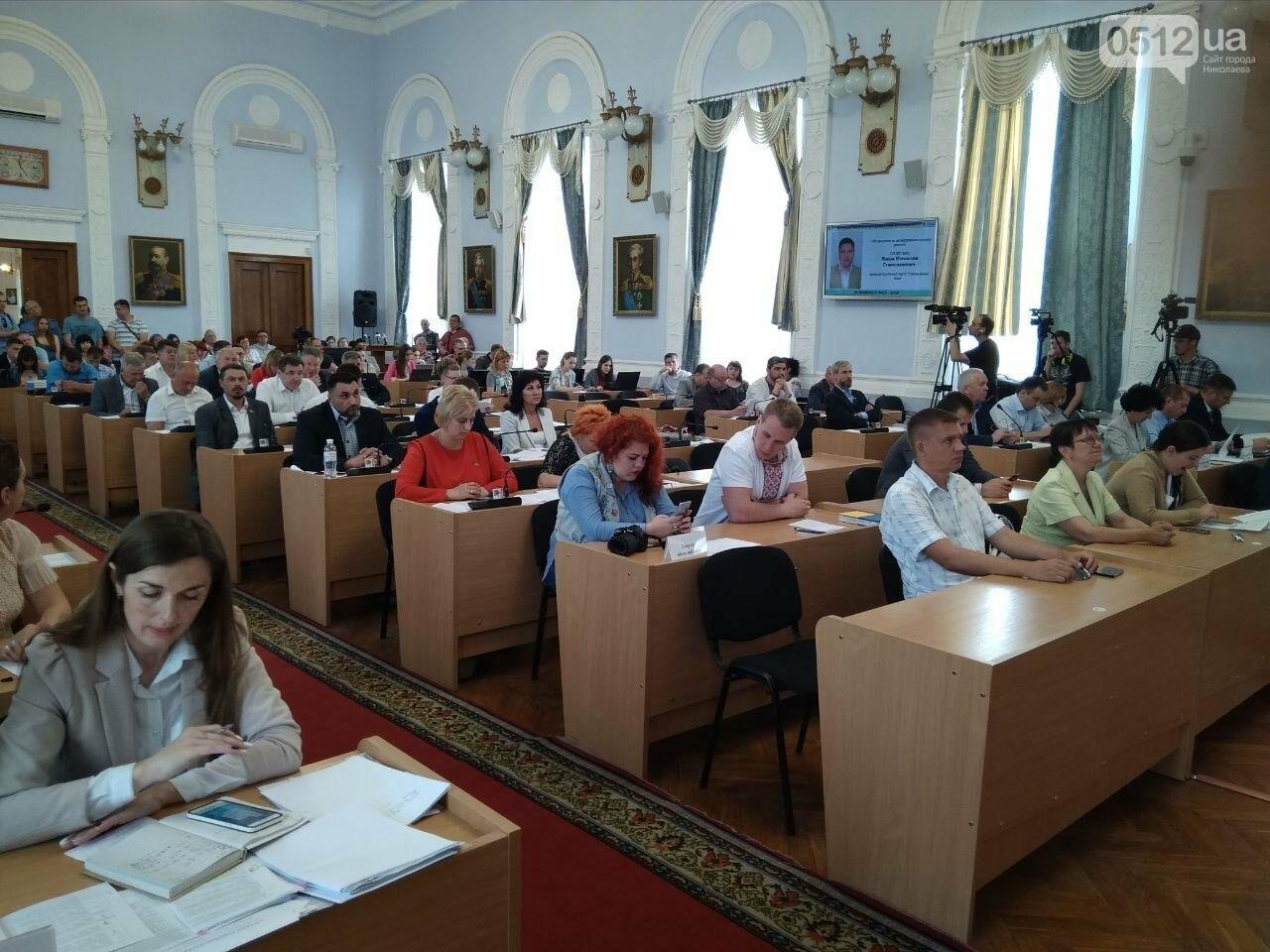 В Николаеве началась сессия горсовета, - ОНЛАЙН ТРАНСЛЯЦИЯ , фото-2
