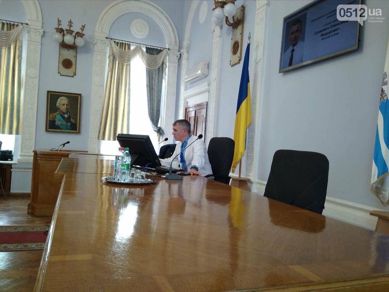 В Николаеве началась сессия горсовета, - ОНЛАЙН ТРАНСЛЯЦИЯ , фото-1
