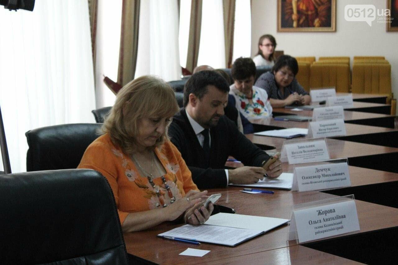 Марина Порошенко подписала с Николаевской ОГА меморандум об инклюзивном образовании, - ФОТО, фото-20