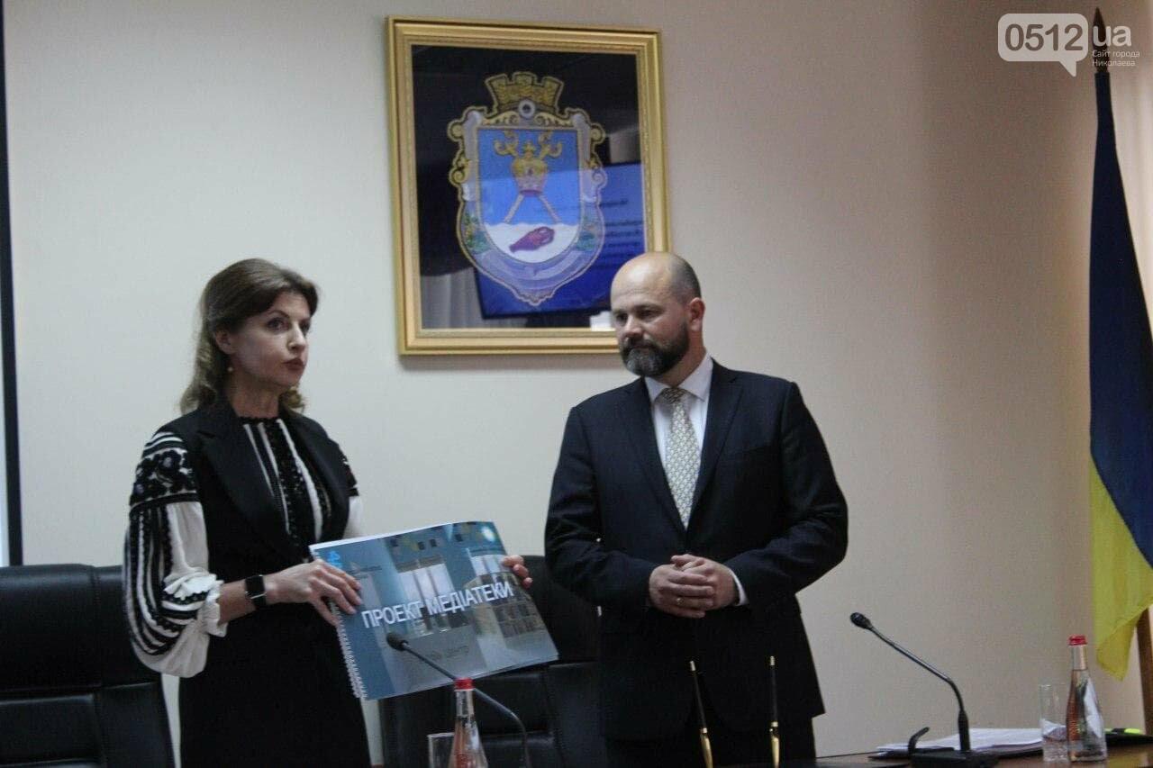 Марина Порошенко подписала с Николаевской ОГА меморандум об инклюзивном образовании, - ФОТО, фото-1