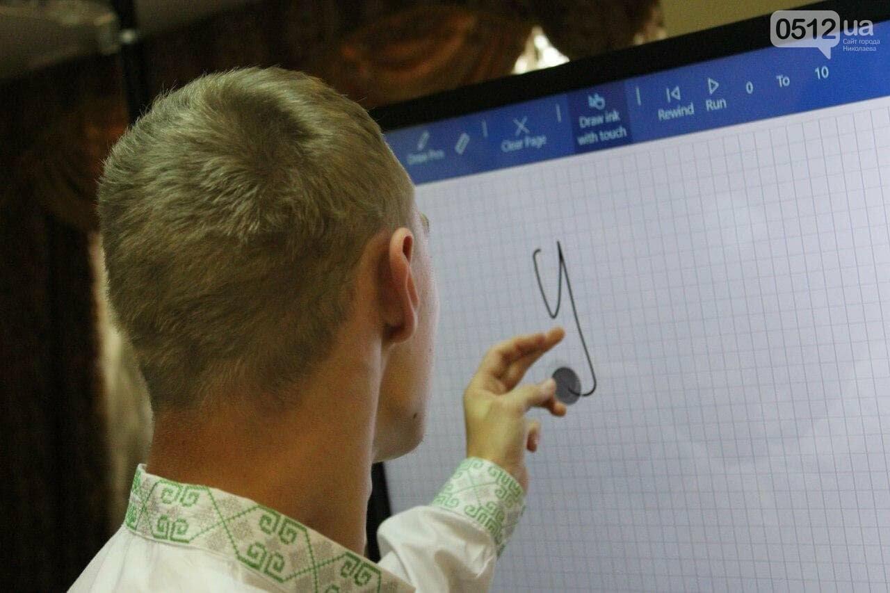 Марина Порошенко подписала с Николаевской ОГА меморандум об инклюзивном образовании, - ФОТО, фото-11