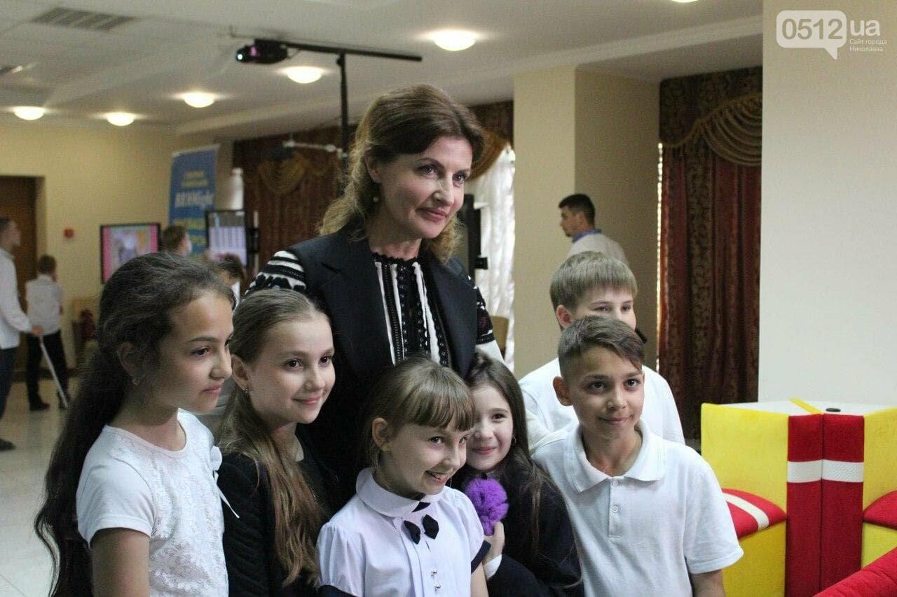 Марина Порошенко подписала с Николаевской ОГА меморандум об инклюзивном образовании, - ФОТО, фото-9