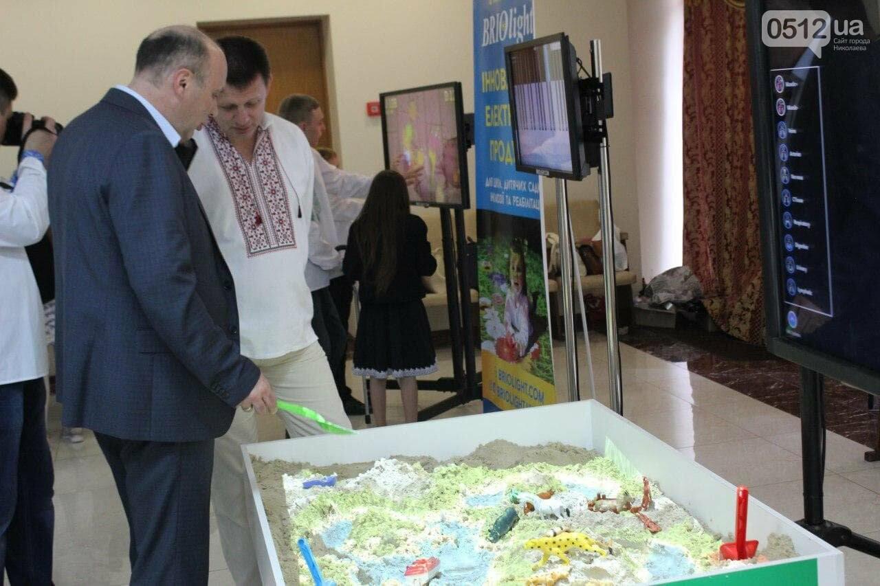 Марина Порошенко подписала с Николаевской ОГА меморандум об инклюзивном образовании, - ФОТО, фото-8