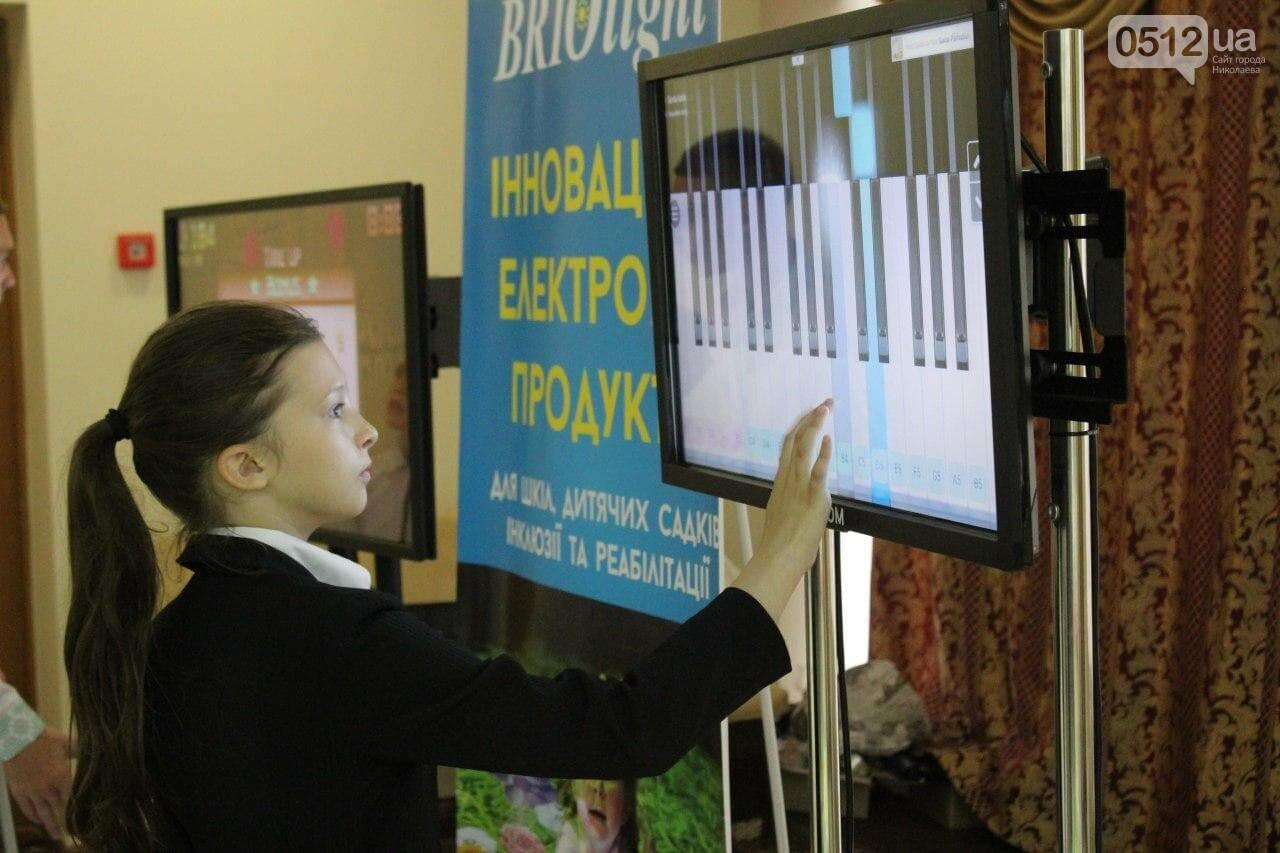 Марина Порошенко подписала с Николаевской ОГА меморандум об инклюзивном образовании, - ФОТО, фото-6