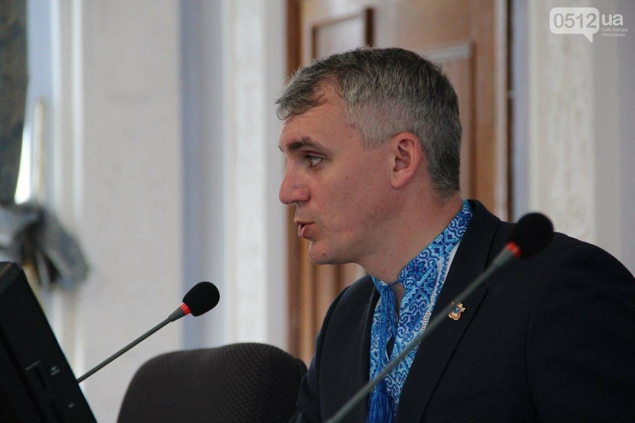 Сенкевич не собирается урезать штат исполкома Николаевского горсовета, утвержденный его командой в 2016 году, - ФОТО, фото-1