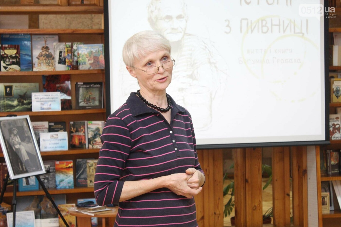 Пиво и котики: в Николаеской библиотеке состоялось литературное ревью, - ФОТО, фото-1