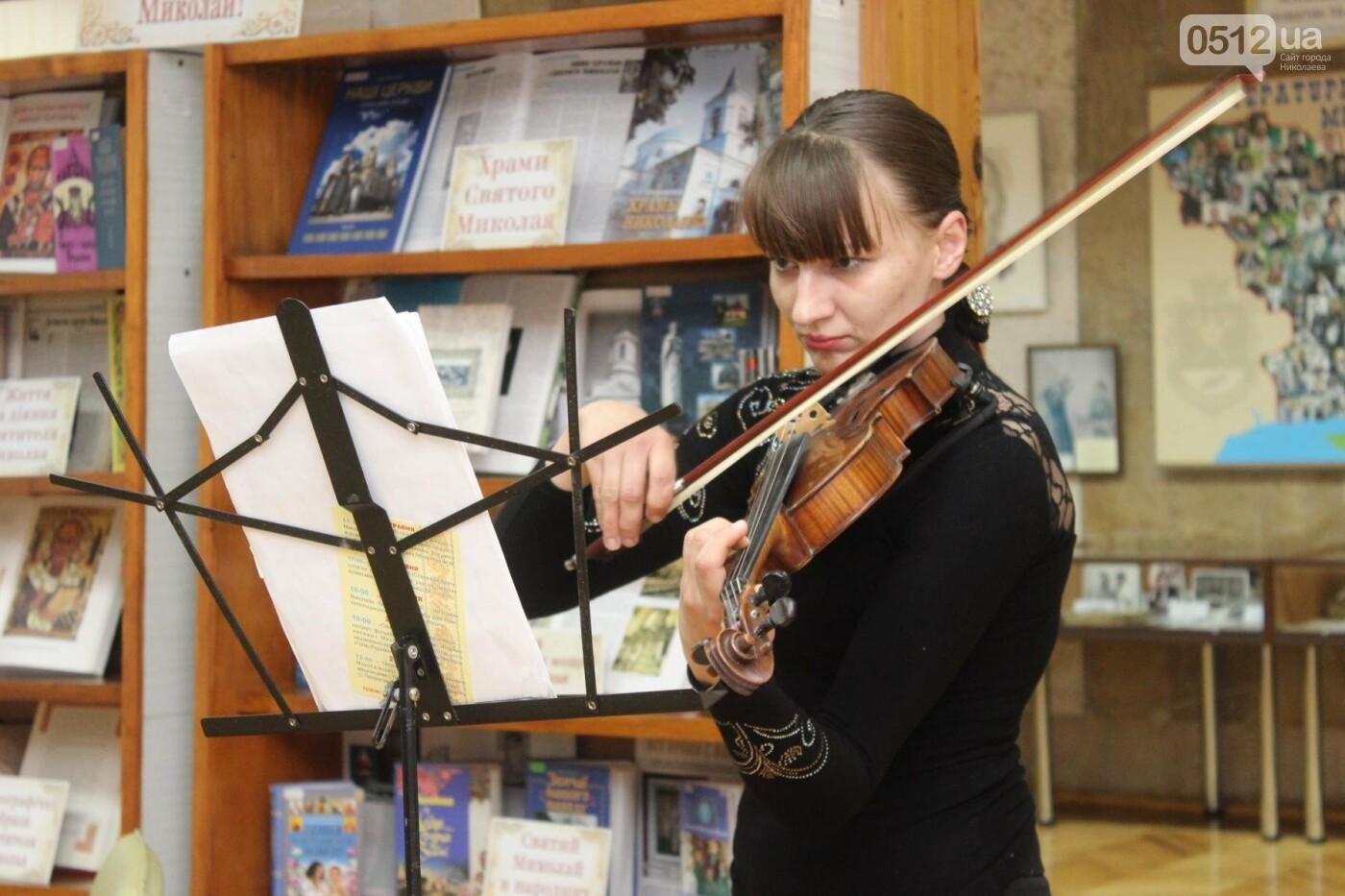 Пиво и котики: в Николаеской библиотеке состоялось литературное ревью, - ФОТО, фото-3