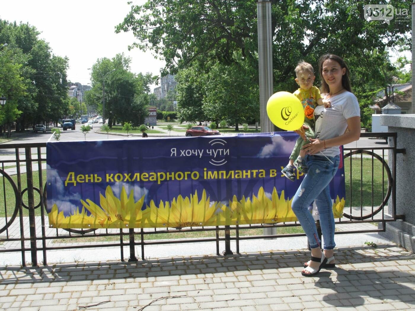 В Сердце города организовали развлекательную программу для детей с нарушением слуха., фото-12