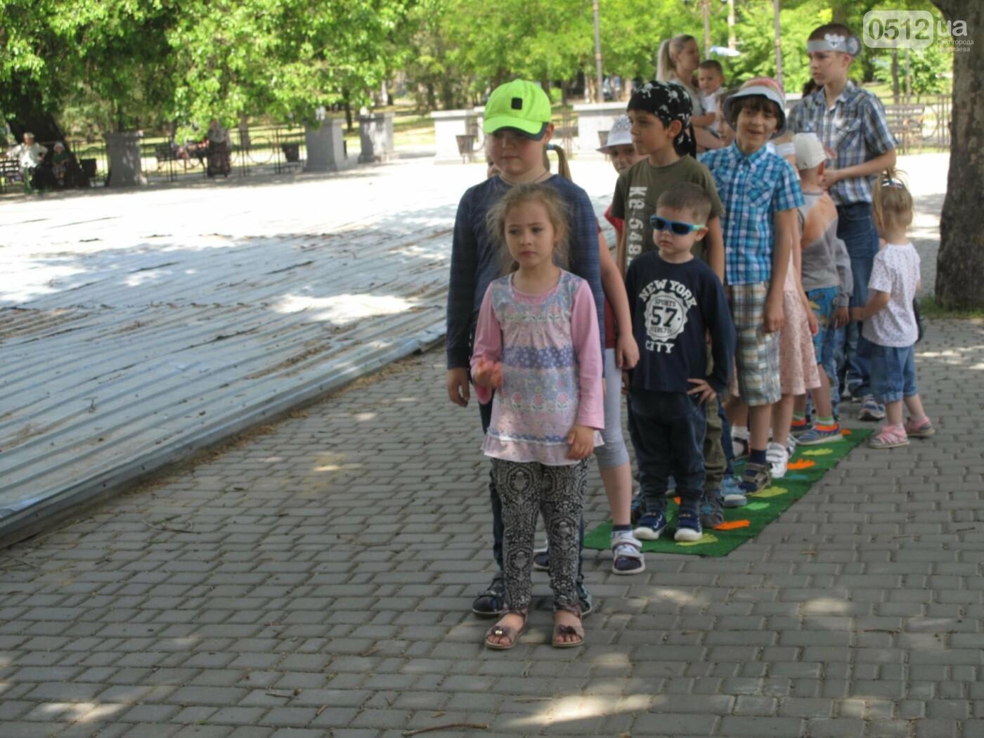 В Сердце города организовали развлекательную программу для детей с нарушением слуха., фото-4